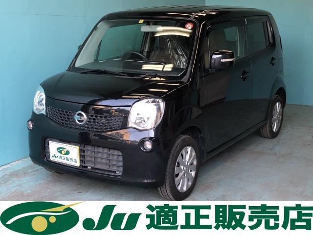 日産 X FOUR シートヒーター アイドリングストップ 4WD