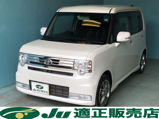 トヨタ カスタム RS 地デジ ナビ Bカメ ETC 4WD コンテ