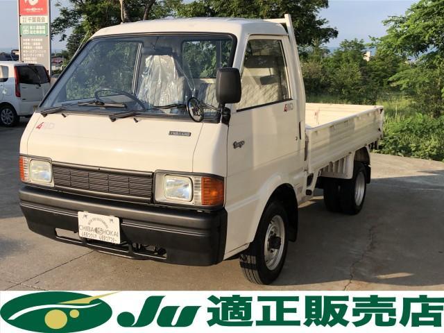 マツダ ボンゴトラック 低床 平ボディ 積載1t 4WD パワステ ディーゼル