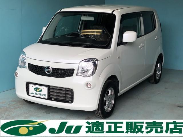 日産 S FOUR ワンセグ ナビ シートヒーター 4WD