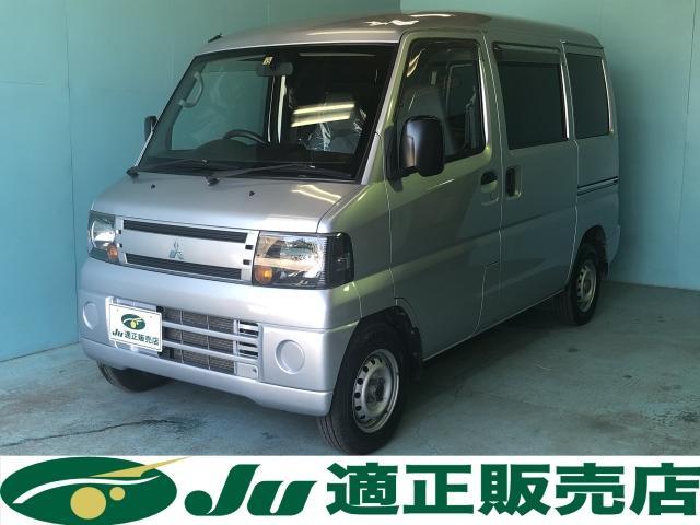 三菱 CD 4WD オートマ