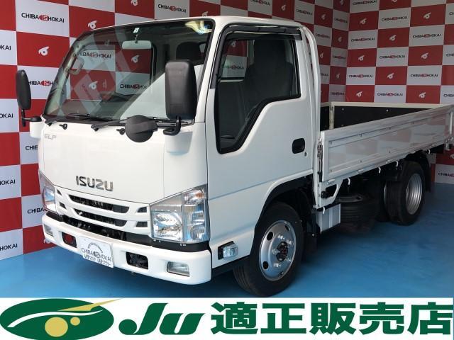 いすゞ フルフラットロー 平ボディ SG 積載2000kg 4WD
