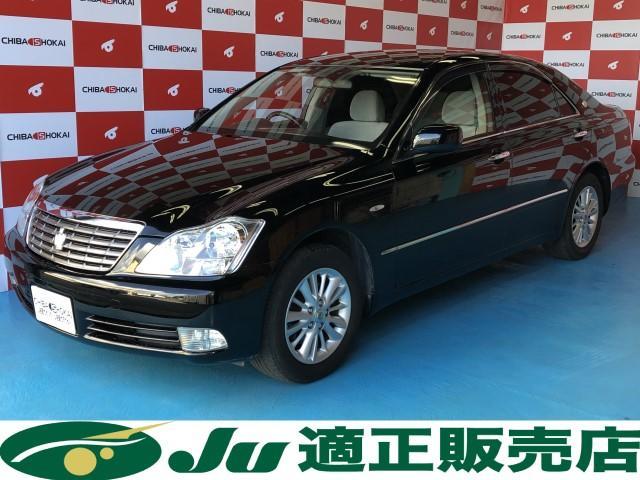 トヨタ ロイヤルエクストラi-Four ETC 4WD