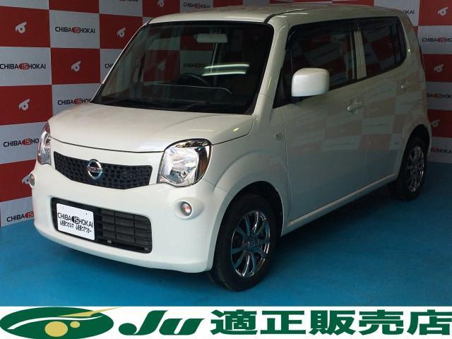 日産 S FOUR 新品社外アルミ 夏タイヤ 4WD シートヒータ