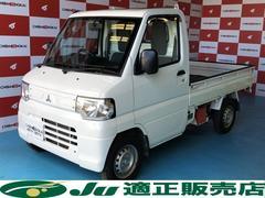 ミニキャブトラックみのり 新品荷台マット ゲートプロテクター 5MT車 4WD