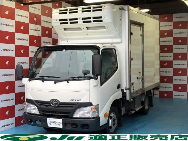 トヨタ 低温 冷凍冷蔵車  -32℃ +35℃ ナビ バックカメラ