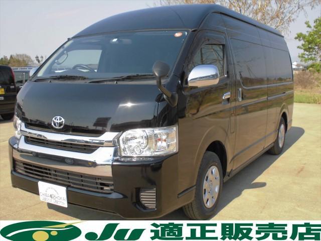 トヨタ ハイエースワゴン グランドキャビン ファインテックツアラー ナビ TV 4WD