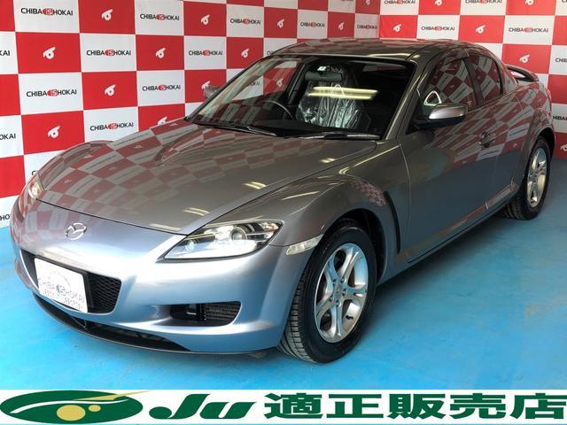 「マツダ」「RX-8」「クーペ」「青森県」の中古車
