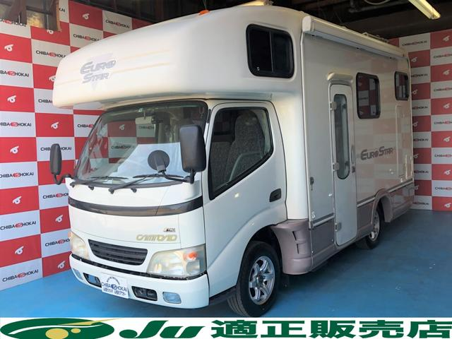 ダイナトラック カムロード グローバル ユーロスター キャンピング