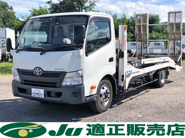 トヨタ ダイナトラック 2台積 キャリアカー 積載3500kg ナビ バックカメラ ラジコン ETC