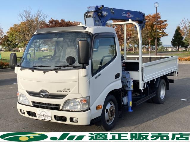 日野 デュトロ  4WD 3段クレーン付 タダノ 積載2000kg ハイキャブ