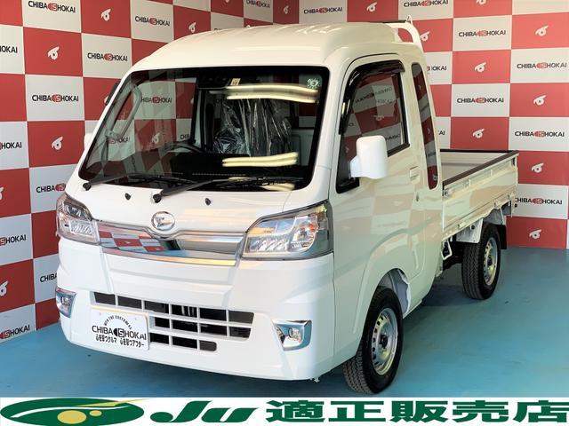 ダイハツ ハイゼットトラック ジャンボSAIIIt 4WD LEDヘッドライト キーレス パワーウィンドウ