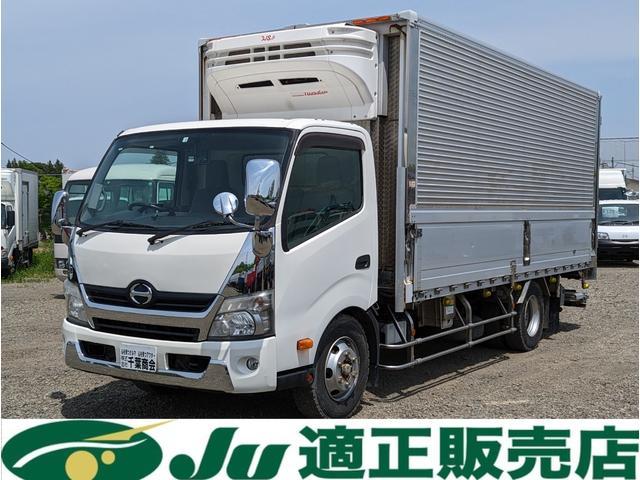 日野 ワイドキャブ 格納ゲート 冷凍冷蔵ウィング車 -30度 パワーゲートリモコン付 バックカメラ ETC