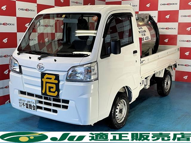 タンクローリー 4WD 430リッタータンク タツノ製 消防書類有り(1枚目)