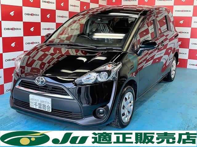 トヨタ シエンタ X Vパッケージ 4WD ナビ ワンセグTV ブルートゥース