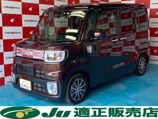 トヨタ ピクシスメガ Gターボ SAIII 4WD 純正アルミ 両側パワースライドドア ワンセグナビ Bluetooth対応 バックカメラ ドラレコ