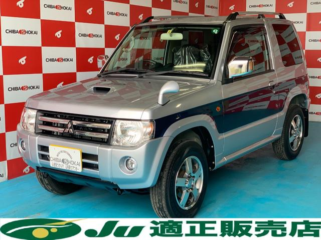 三菱 パジェロミニ エクシード 4WD ターボ ツートンカラー