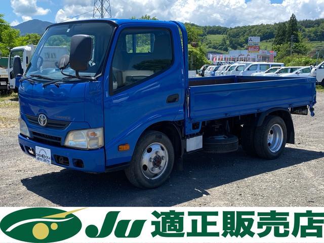 トヨタ  平ボディ 4WD  積載量2,000kg