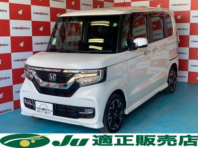 ホンダ N-BOXカスタム G・Lターボホンダセンシング 4WD