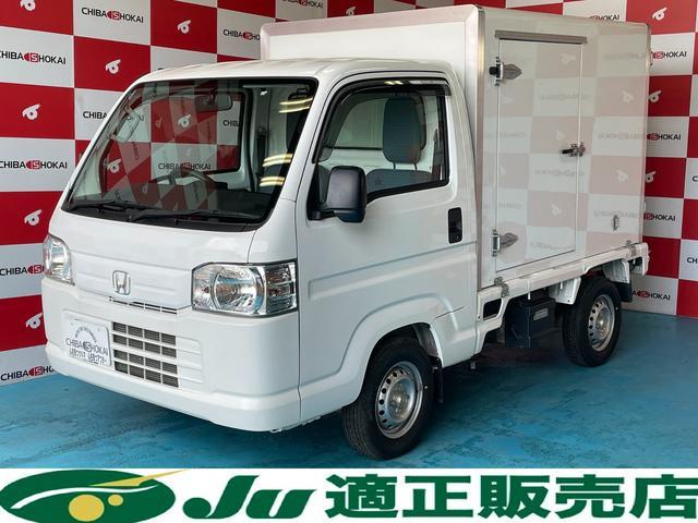 ホンダ アクティトラック  フレッシュデリバリー 保冷車 4WD マニュアル エアコン パワステ