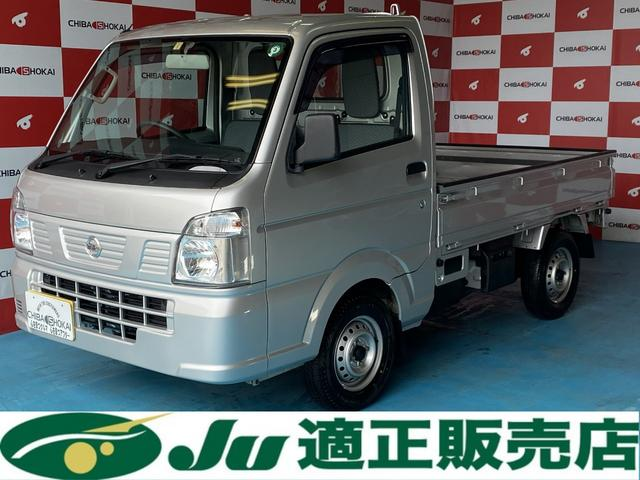 日産 DX 4WD オートマ エアコン パワステ 荷台マット ゲートプロテクター ゲートチェーン