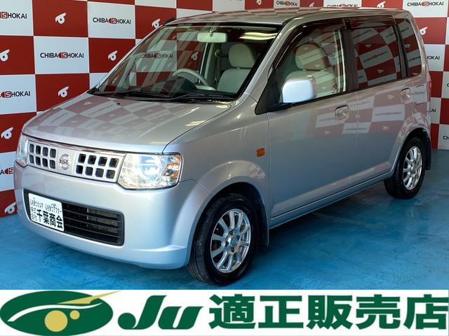 S FOUR 4WD マニュアル車 CDオーディオ