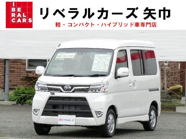 ダイハツ カスタムターボRSLTD SAIII 4WD登録済み未使用車