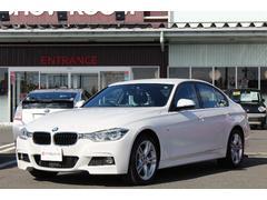 BMW320i xDrive Mスポーツ 4WD 純正HDDナビ