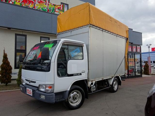 日産 ロング 4WD アルミ製荷台