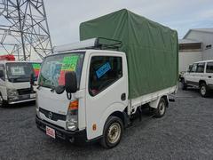 アトラストラック4WD 1.3t