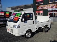 アクティトラック4WD 垂直式 リフターV