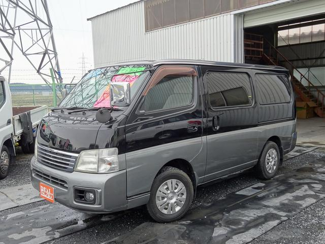 日産 ロングVX 4WD 社外ナビ Wエアコン リアヒーター