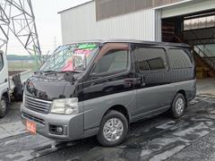 キャラバンロングVX 4WD 社外ナビ Wエアコン リアヒーター
