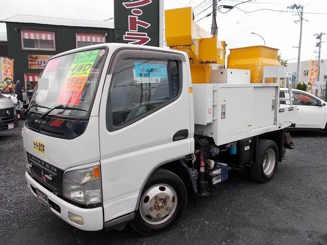 三菱ふそう 高所作業車 4WD アイチ SE08A