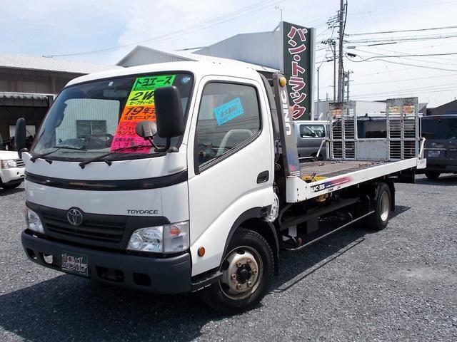 トヨタ ユニックNEO5 キャリアカー 積載量2850kg