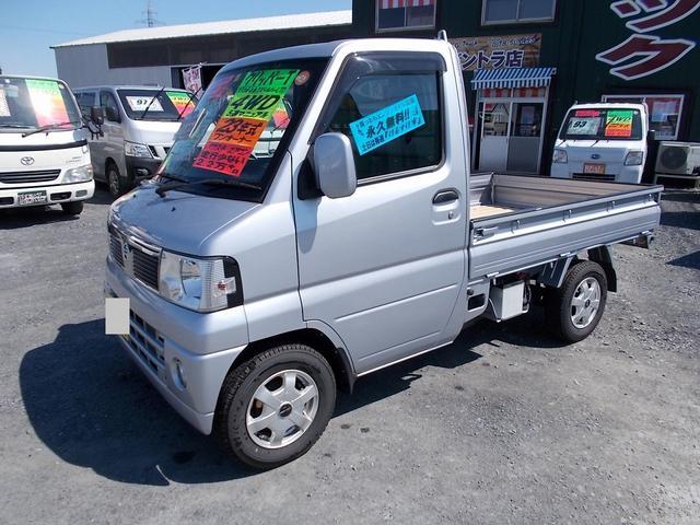 日産 DX シルバーリミテッド 4WD パワステ エアコン