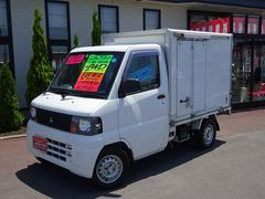 ミニキャブトラック冷蔵冷凍車 4WD −5℃ パワステ エアコン