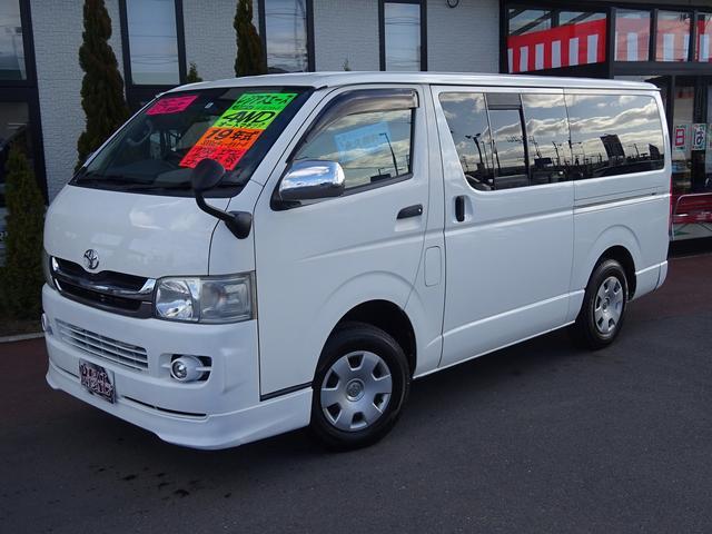トヨタ ロングDX GLパッケージ 4WD Wエアコン リアヒーター