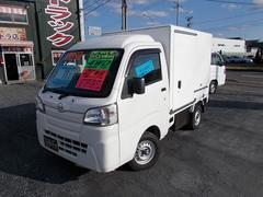 ハイゼットトラック 4WD 中温冷凍車 −7℃まで