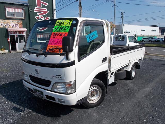 トヨタ  平ボディ 4WD