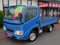 ダイナトラックシングルジャストロー 4WD 木製荷台 積載量1250kg