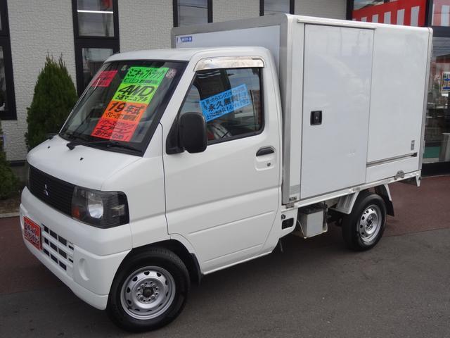 冷蔵冷凍車 4WD -5℃〜25℃調節可能 パワステ エアコン