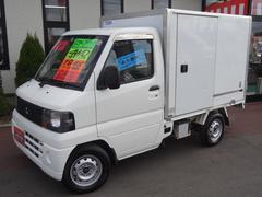 ミニキャブトラック 冷蔵冷凍車 4WD −5℃〜25℃調節可能 パワステ エアコン