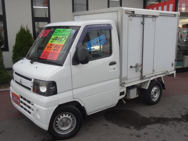三菱 ミニキャブトラック  冷蔵冷凍車 4WD パワステ エアコン -5℃〜25℃調節可能