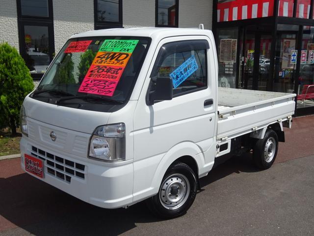 日産 DX 4WD マニュアル パワステ エアコン エアバック
