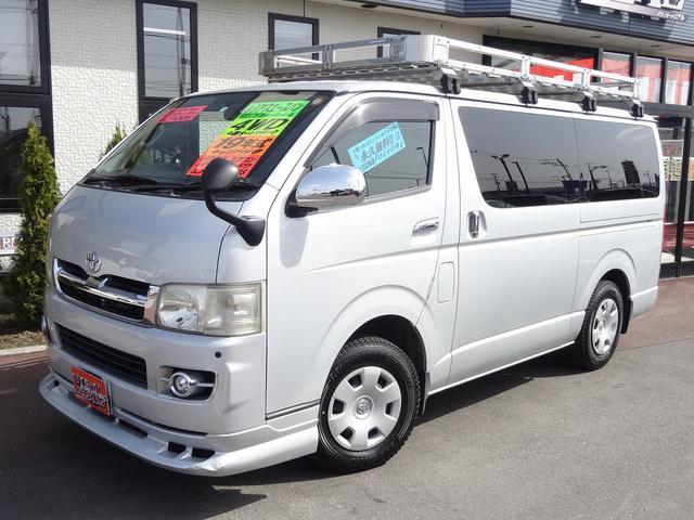 トヨタ レジアスエースバン ロングスーパーGL 4WD キャリア HDDナビ DVD バックカメラ ETC リアクーラー AC100V