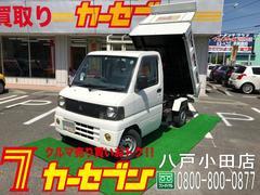 ミニキャブトラック天突ダンプ 5MT 4WD