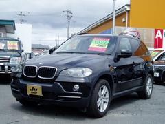 BMW・アルピナ  X5