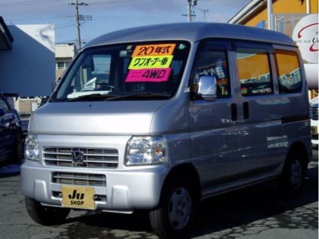ホンダ STD 4WD 5MT