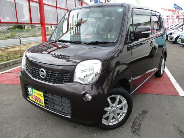 日産 X FOUR 4WD ナビ・TV・DVD スマートキー Aストップ